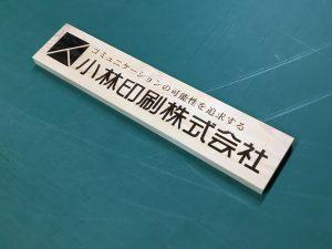 ヒノキのレーザー彫刻プレート
