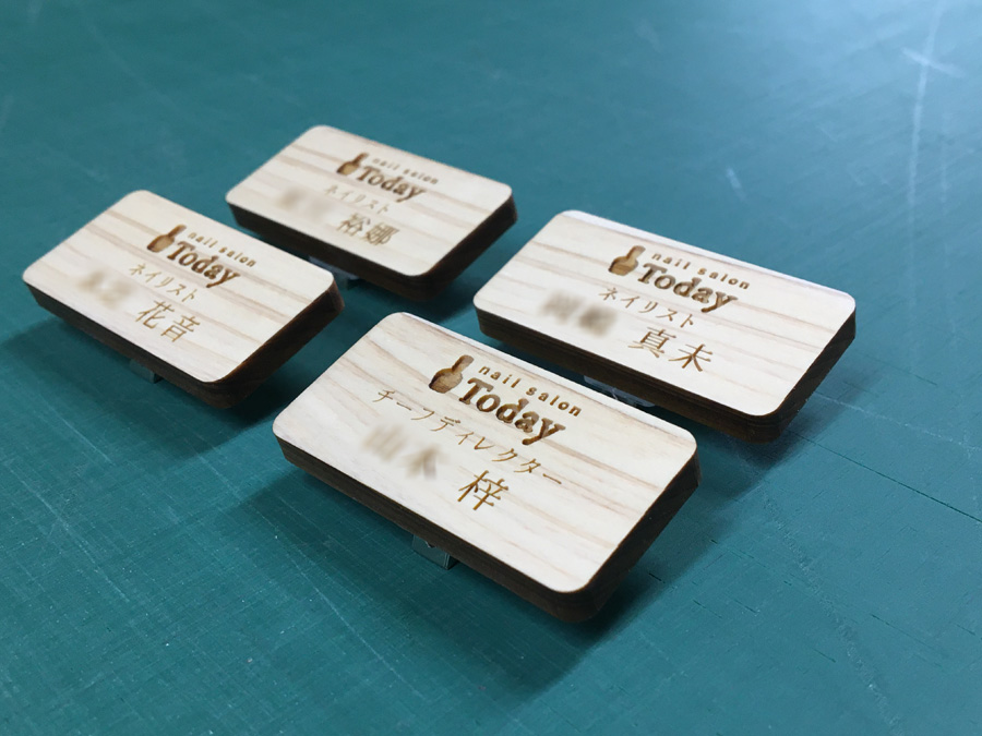 ネイルサロンのレーザー彫刻名札