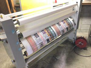 印刷した看板用シートをグロスラミネート加工