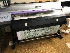 看板用シートをインクジェット印刷