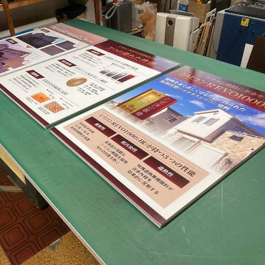 写真とイラストを入れて読みやすい商品紹介ダンプラ看板